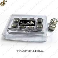 Стальные кубы для виски - 8 шт. + лоток + щипчики!