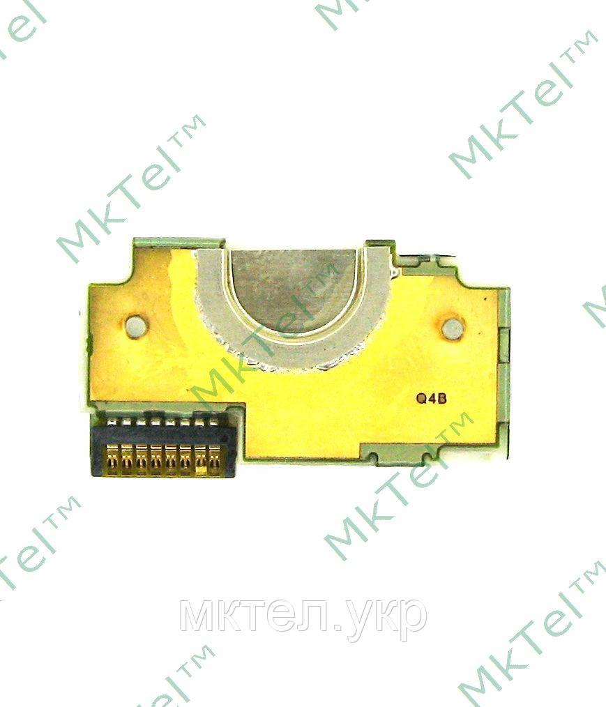 Антенна Nokia 8800 с кнопкой включения, Оригинал #5650513