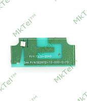 Антенна Sony Ericsson G502 Оригинал Б/У
