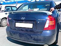 Спойлер багажника Hyundai Accent 2006-2011 г.в. Хюндай Акцент