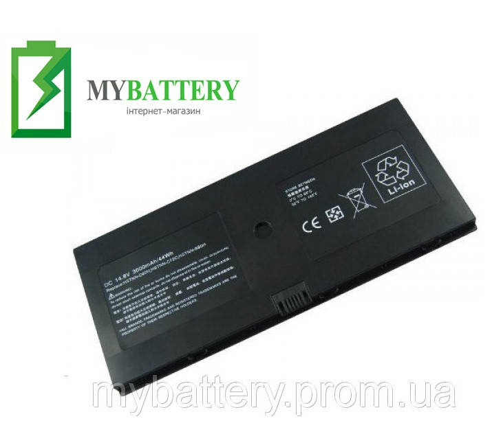 Аккумуляторная батарея HP HSTNN-DB0H ProBook 5310m 5320m BQ352AA HSTNN-C72C HSTNN-D80H 538693-271 580956-001