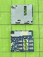 Коннектор SIM карты HTC Desire 300 Оригинал Китай