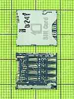 Коннектор SIM карты HTC One S Z520e, orig-china
