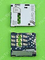 Коннектор SIM карты Samsung Galaxy S3 i9300, orig-china