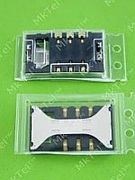 Коннектор SIM карты Samsung S5260 Star 2 Оригинал