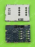 Коннектор SIM карты Samsung S5620 Monte 8P,2.2,SMD-S Оригинал