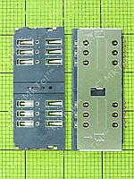 Коннектор SIM1/SIM2 карты Lenovo P780, orig-china