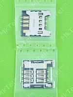 Коннектор SIM1/SIM2 карты FLY IQ444 Diamond Оригинал