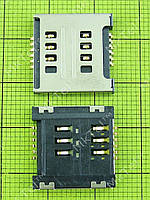 Коннектор SIM1/SIM2 карты LG Optimus L7 II Dual P715 Оригинал Китай