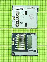 Коннектор карты памяти Samsung Galaxy S Duos S7562 Оригинал Китай
