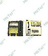 Коннектор карты памяти Samsung E900 Копия