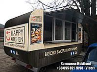 """Торговый прицеп """"FoodTruck""""- кухня на колесах."""