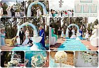 «Свадебная МУЗА» - Организация и оформление свадеб