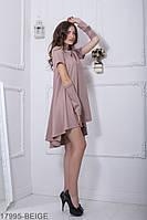 Женское платье с митенками Подіум Vivien 17995-BEIGE XS Бежевый