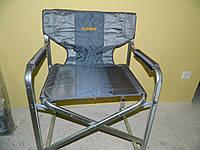 Стул Kaida аллюминий кресло рыбацкое