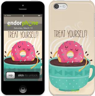 """Чехол на iPhone 5c Treat Yourself """"2687c-23"""""""