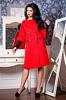Пальто кашемировое большого размера на двубортной застежке
