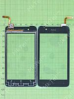 Сенсорный экран HTC Desire 210 Оригинал Китай Черный