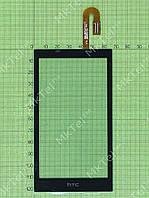 Сенсорный экран HTC Desire 610 Оригинал Китай Черный