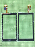 Сенсорный экран HTC Desire 610 Копия АА Черный