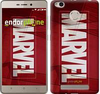"""Чехол на Xiaomi Redmi 3s Marvel """"2752c-357"""""""