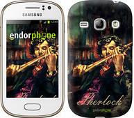 "Чехол на Samsung Galaxy Fame S6810 Шерлок ""438u-254"""
