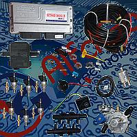 Мини-комплект Stag-300 isa2 6 цилиндров, редуктор Artic, форсунки Hana, фильтр.