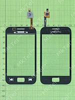 Сенсор Samsung Galaxy Ace Plus S7500 Оригинал Китай Черный
