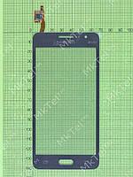 Сенсор Samsung Galaxy Grand Prime SM-G530E Копия АА Серый