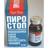Пиро-Стоп 10 мл для лечения кровепаразитарных заболеваний (пироплазмоза) у собак, овец, лошадей, мулов и КРС