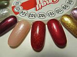 Гель-лак My Nail №102 (червоний з дрібної блискіткою) 9 мл, фото 2