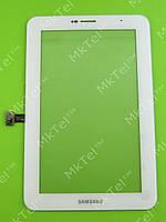 Сенсор Samsung Galaxy Tab 2 7.0 P3100, белый orig-china