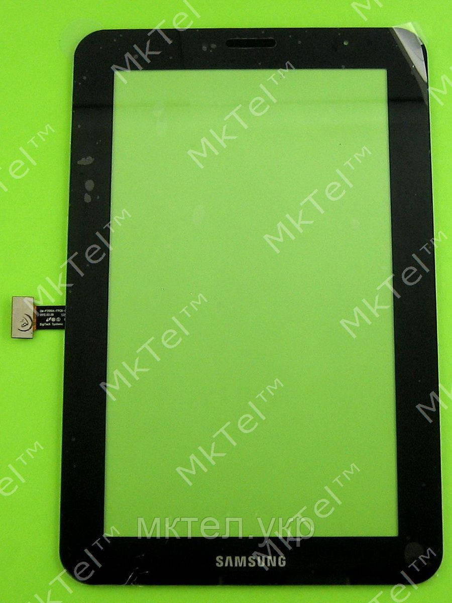 Сенсор Samsung Galaxy Tab 2 7.0 P3110, черный orig-china
