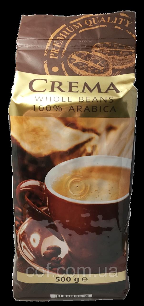 Кофе в зернах Crema 100% Arabica 500г