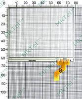 Сенсор GPS 3,5'' 77x64x22 070-0365, copy