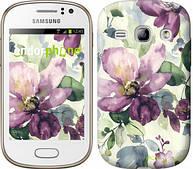 """Чехол на Samsung Galaxy Fame S6810 Цветы акварелью """"2237u-254"""""""