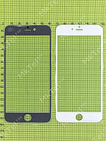 Стекло сенсорного экрана iPhone 6 plus Копия Белый