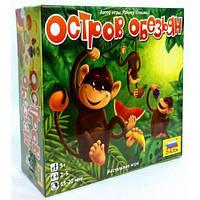 Настольная игра Остров обезьян 5+ 2-5 участников