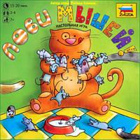 Настольная игра Лови мышей 7+ 2-4 участников