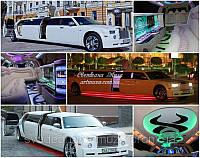 Прокат (аренда) лимузинов, ретро автомобилей, седанов