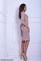 Женское платье с бантом сзади  Nolina бежевое