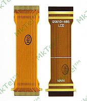 Шлейф NO.120 N95(QS610) Копия