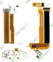 Шлейф NO.137 N95 8Gb(M300) с клав. модулем Копия