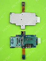 Шлейф коннектора SIM карты Samsung Galaxy S i9000 Оригинал Китай