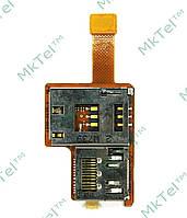 Шлейф коннектора SIM карты Sony Ericsson K850 Оригинал Китай