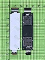 Шлейф коннектора SIM1, SIM2 карты Asus ZenFone 5 A501CG Копия АА