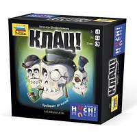 Карточная настольная игра Клац 7+ 2-6 игроков