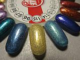 Гель-лак My Nail №115 (светлое золото с микроблеском) 9 мл, фото 2