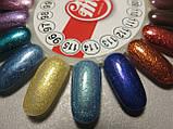 Гель-лак My Nail №115 (светлое золото с микроблеском) 9 мл, фото 3