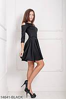 Женское платье Подіум Tenaris 14641-BLACK S Черный